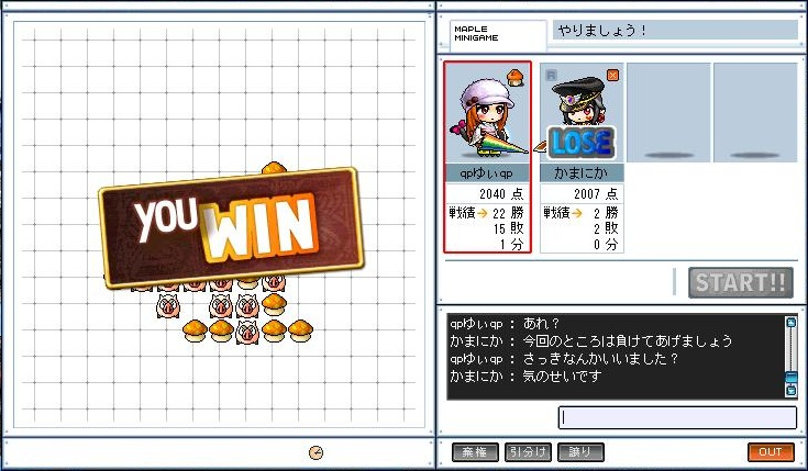 Maple121228_212007.jpg