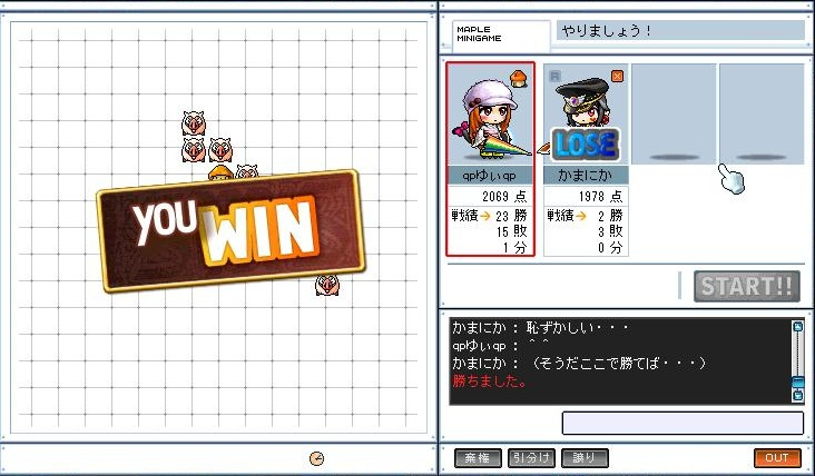 Maple121228_212239.jpg