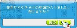 Maple121228_212804.jpg