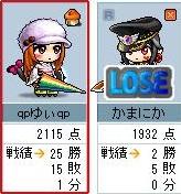 Maple121228_213634.jpg