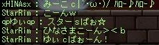 Maple121231_180219.jpg