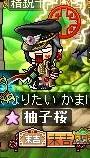 Maple130102_175737.jpg
