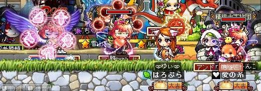Maple130106_220659.jpg
