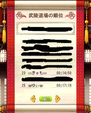 Maple130107_200746.jpg