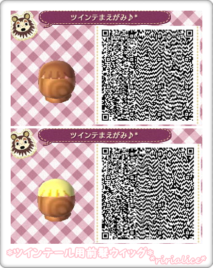 ☆ririalice☆* マイデザ*☆ツインテール用前髪ウィッグ☆*