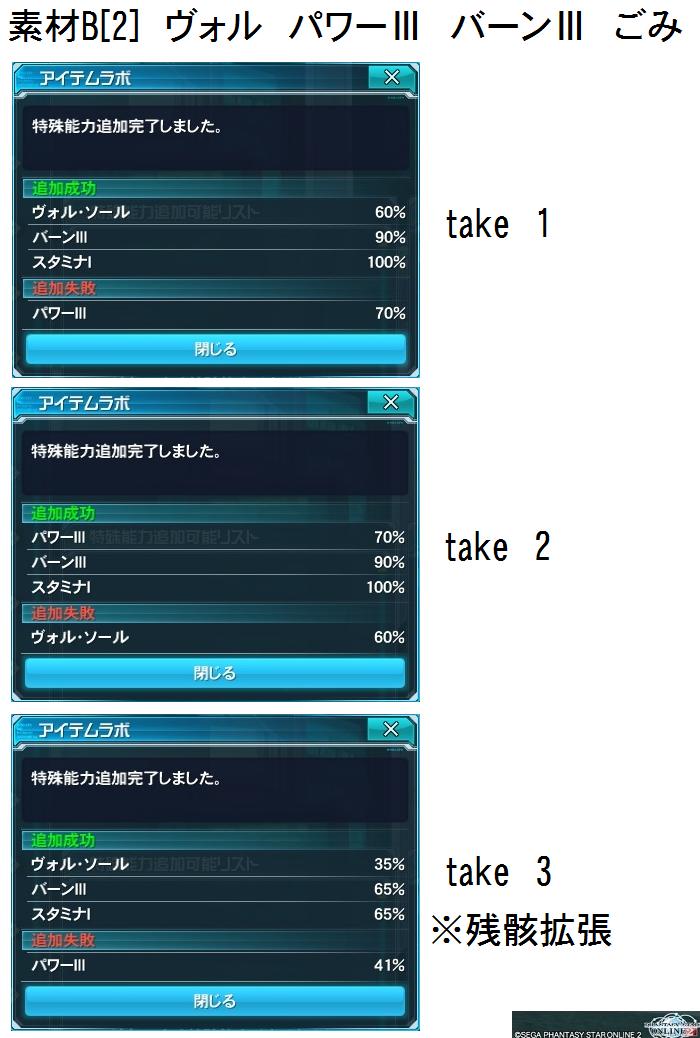 03 素材B[2]