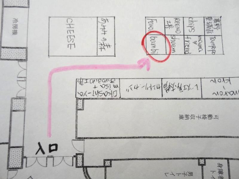 DSC02744_convert_20111109112639.jpg
