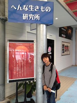 2013_12_28kannazuki_8