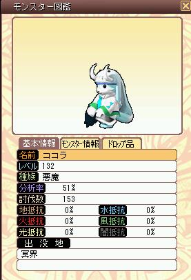 cap0633.png