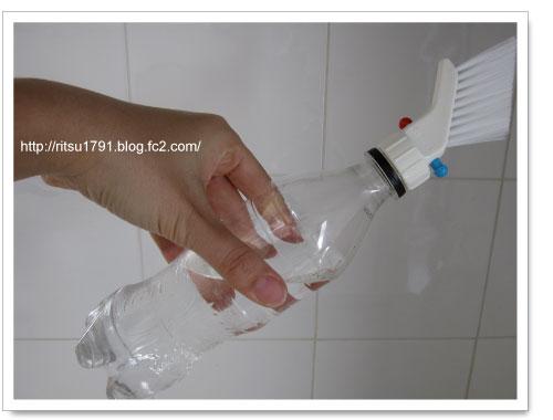 ペットボトル掃除