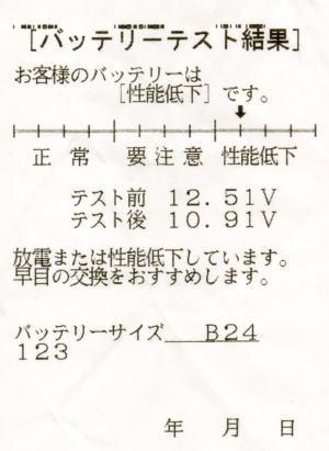 12122214.jpg