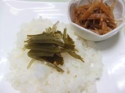DSCF5568-す飯