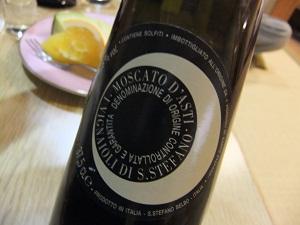 DSCF6498-シャンパン
