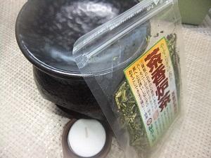 DSCF6506-茶香炉2