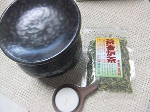 DSCF6504-茶香炉