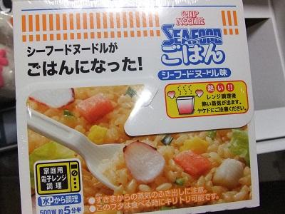 DSCF6532-らーめん5