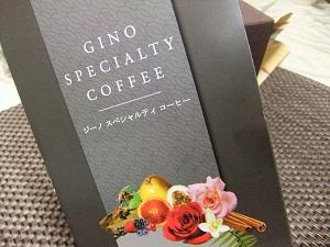 DSCF6690-コーヒー