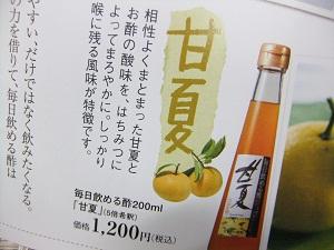 DSCF7063-酢5