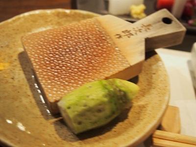 P1012973-wasabi.jpg