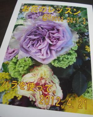 tukusi3_convert_20120412003026.jpg
