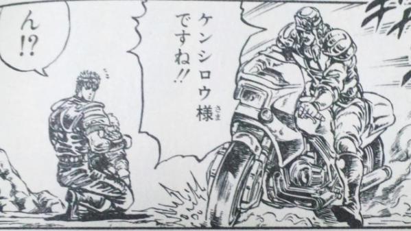 レプリカっぽいバイク