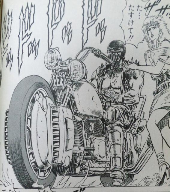 ジャギのバイク