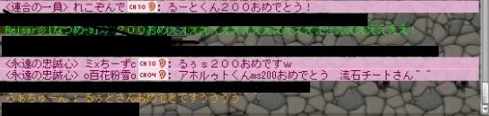 2012y04m09d_010903345.jpg