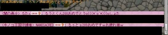 2012y04m09d_010919537.jpg