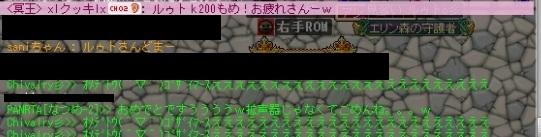 2012y04m09d_011021423.jpg