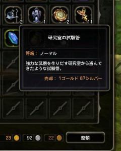 13R.jpg