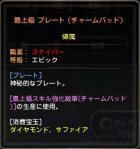 無題-24bitカラー-03
