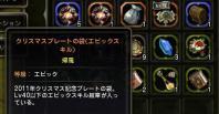 無題-24bitカラー-04