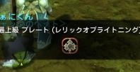 無題-24bitカラー-05