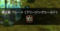 無題-24bitカラー-06