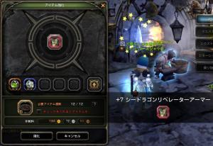 20120312-01.jpg
