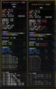 20120408_頭