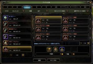 20120408_生成