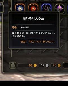 5S.jpg