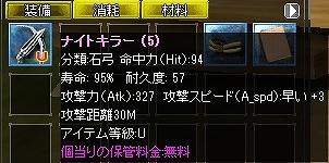 26101805.jpg