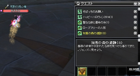 26101811.jpg