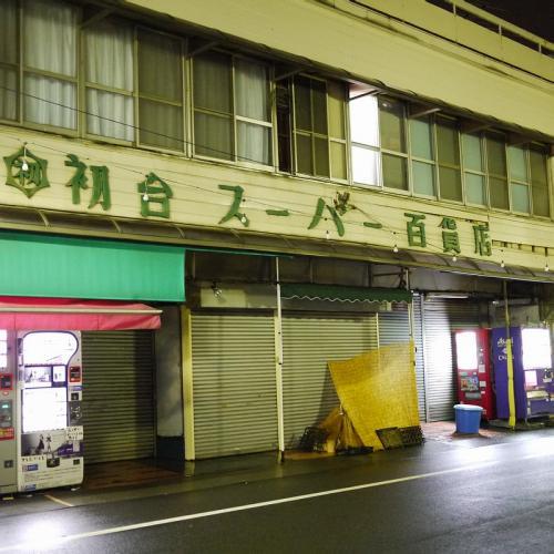 20111203_5.jpg
