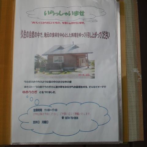 P1001452.jpg