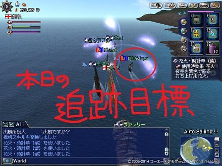攻撃目標ロックオン