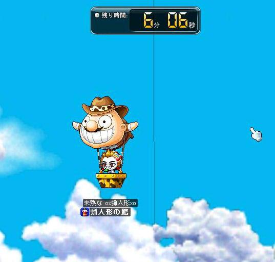シュピゲル気球飛行