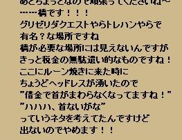 2012y04m19d_014510349.jpg