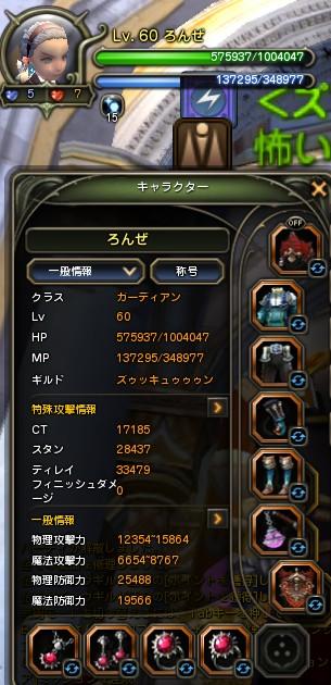 2012y12m19d_024553299.jpg