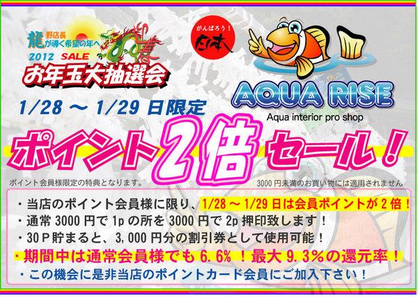 4A7-thumbnail2.jpg