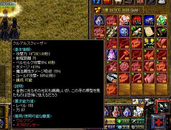 RedStone 12.03.06[00]