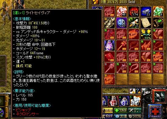 RedStone 12.03.06[01]