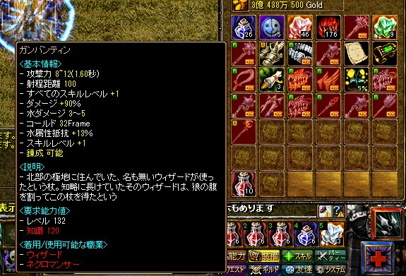 RedStone 12.03.06[06]